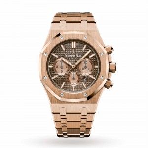 audemars piguet royal oak heren bruin 41mm horloge